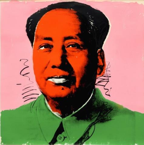 Andy Warhol:Mao, F & S II.94
