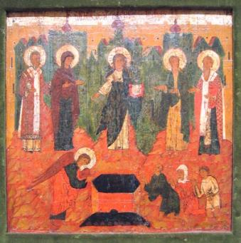Icons:The Blessing of The Well