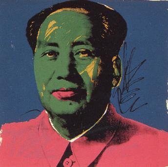 Andy Warhol:Mao (Green and Red) (FS II.93)